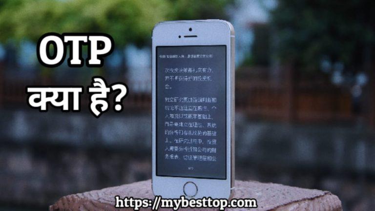 Full Form of OTP