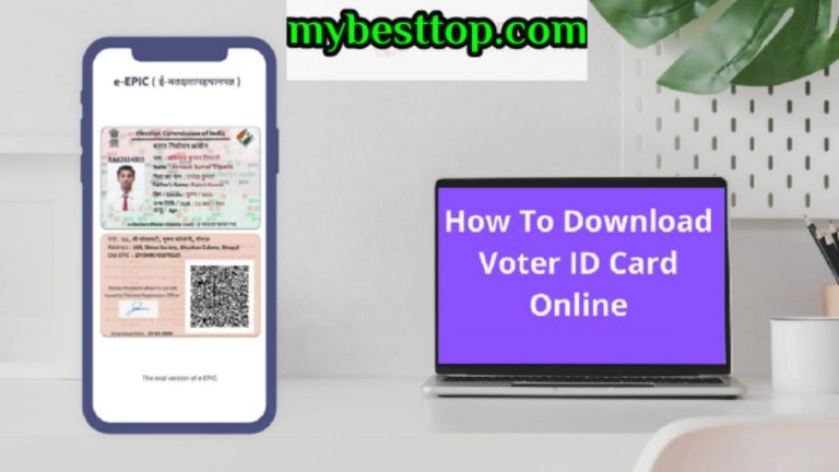 How to Download Voter ID Card Online