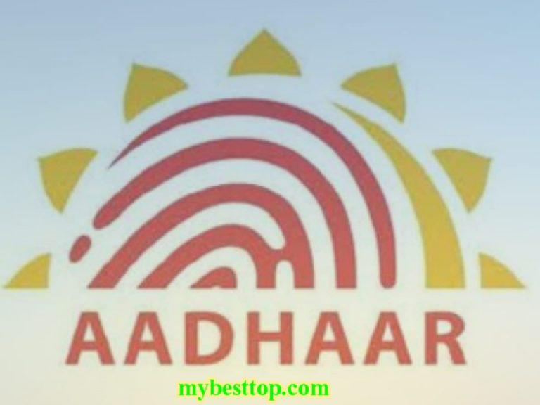 How to Find Nearest Aadhar Seva Kendra Online
