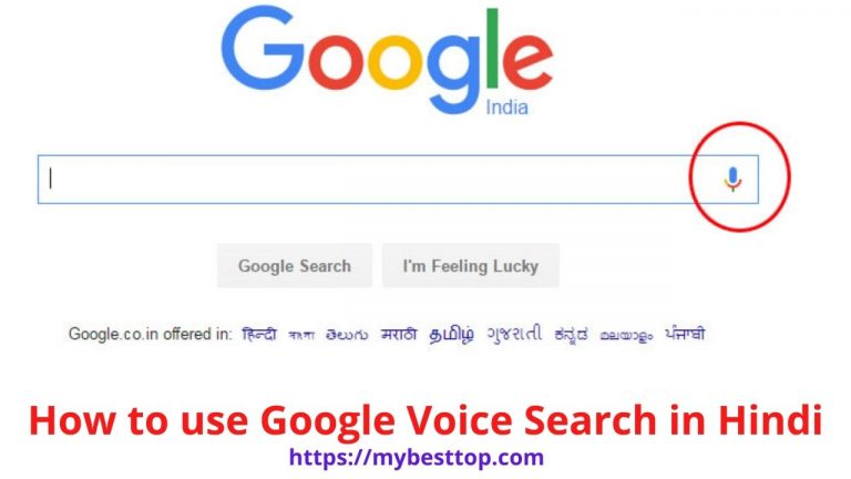 How to use Google Voice Search in Hindi